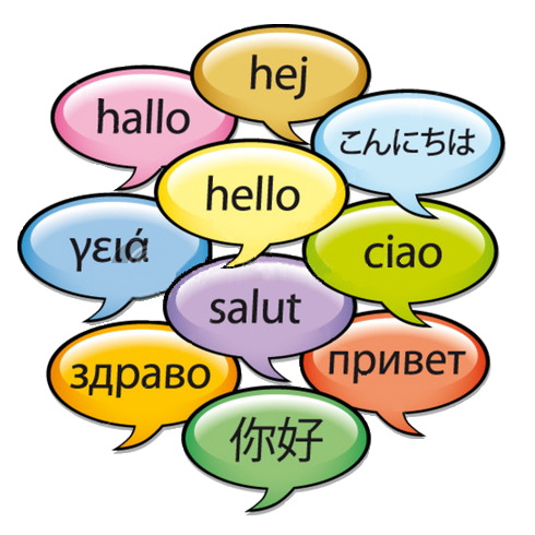 does your native language influence your perspective the