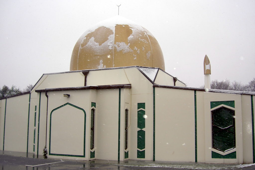 (Canterbury Mosque site of the 15 March 2019 shooting in Christchurch, New Zealand, Al Noor Mosque in 2006)