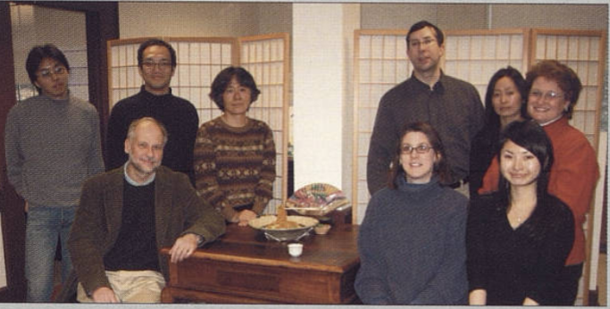 The East Asian Studies faculty in 2007 (Photo courtesy of Spectrum Yearbook)